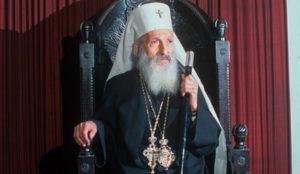 Сећање на патријарха Павла