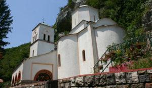 Манастир Горњак