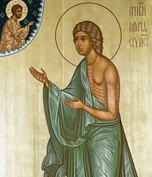 Житије Свете Марије Египћанке