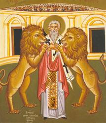 Житије Светог Игњатија Богоносца