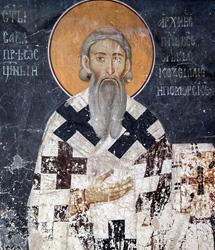 Житије Светог Саве Архиепископа српског