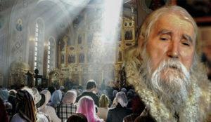 О молитви - Старац Клеопа