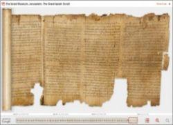 Кумрански списи сада доступни и на интернету