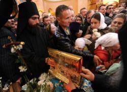 Појас пресвете Богородице у Санкт Петербурку