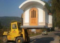 Достава цркве на кућну адресу