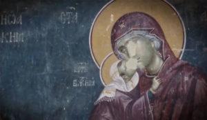 Молитва Богородици