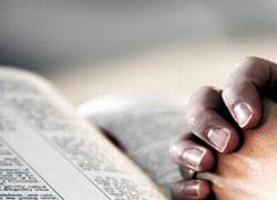 Библија преведена на језика Дјула