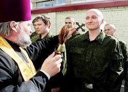 У Москви се организује други збор војног свештенства