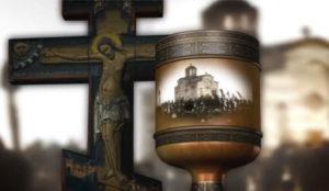 Молитва за српски народ