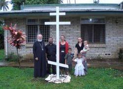 Православна мисија отворена на крају света