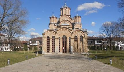 Српски манастири на КиМ - богомоље од највећег значаја