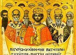 Спомен светих 318 отаца Првог васељенског сабора