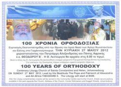 Сто година Православља у Јужној Африци