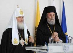 Патријарх московски Кирил позвао Кипар на дијалог