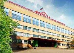 Московски универзитет за нуклеарна истраживања отвара богословско одјељење