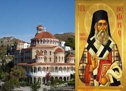 У Румунију стижу мошти светог Нектарија Егинског