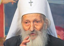Годишњица од упокојења патријарха Павла