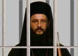 Архиепископ Јован – годину дана у затвору