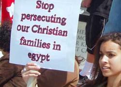 Египат: За одлазак из ислама 15 година затвора