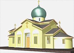 Први руски храм у Чилеу