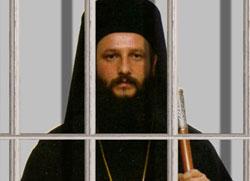 Македонија: Архиепископ Јован још увек у притвору!