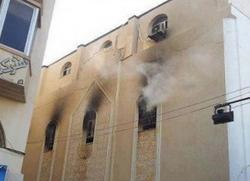 Нападнута Коптска црква у Либији