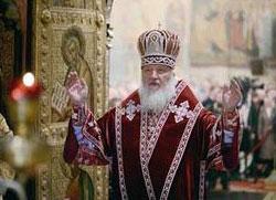 Патријарх Кирил служио Литургију поводом 400 година Дома Романових
