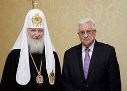 Патријарх Кирил указао Абасу на проблем расељавања хришћана из Палестине