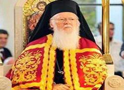 Патријарх Вартоломеј ће присуствовати интронизацији Папе Франциска