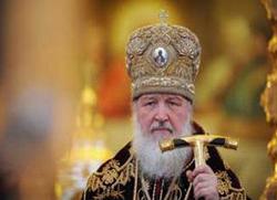 Патријарх Кирил у Хиландару