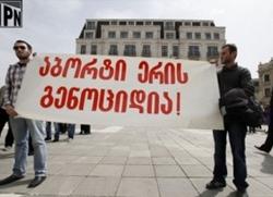 У Тбилисију одржан протест против абортуса