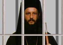Настављен процес против Архиепископа Охридског Јована