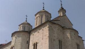 Псалам 117 - Манастир Ковиљ