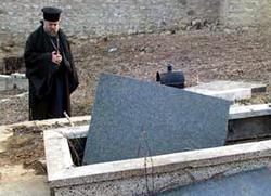 Оскрнављени гробови на Ченеју