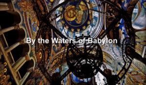 На рекама Вавилонским