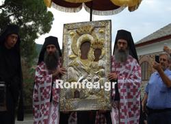 Икона Одигитрије враћена из Ксенофонта у Ватопед