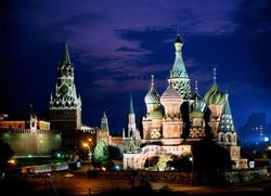Молитвено стајање у Москви за српски народ