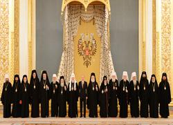 Поводом годишњице крштења Русије