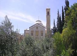 Православни манастир у Витанији тероришу криминалци и исламисти