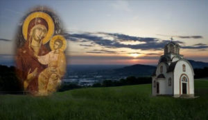 Молитва против ружних помисли