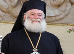 Александријски патријарх грађанима Египта