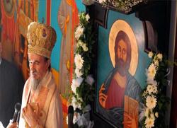 Епископ Атанасије устоличен за владику бихаћко-петровачког
