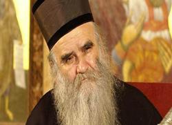 Орден из Москве за митрополита Амфилохија