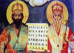 У Мађарској обиљежавају 1150 година мисије светих Ћирила и Методија