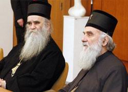 Патријарх позвао Србе да гласају на Косову