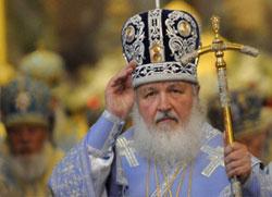 Стиже руски патријарх Кирил