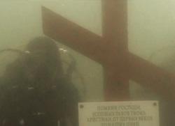 У Севастопољу постављен подводни крст