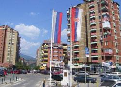 Научни скуп у Косовској Митровици