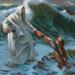 О недовољној вери