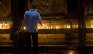 Православно предање